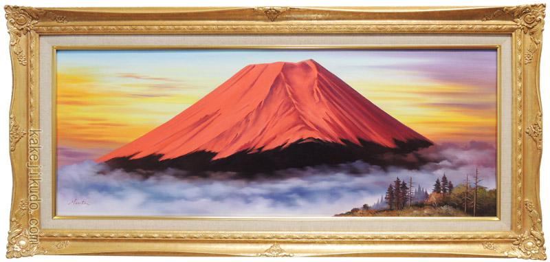 絵画 油絵 赤富士 (森田浩二) 送料無料 【肉筆】【油絵】【富士】【横長】