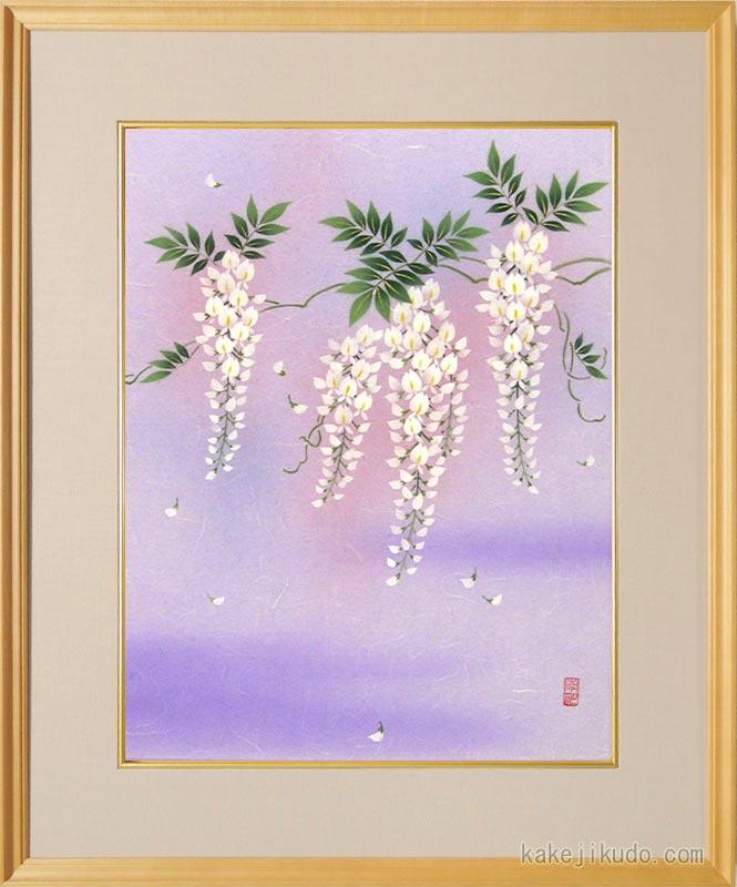 絵画 手染和紙額付 藤 (南川康夫) 送料無料 【肉筆】【エアブラシ】【花】【6号】