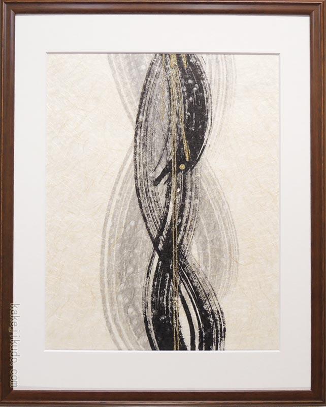 絵画(手漉き和紙と墨) 墨神 送料無料 【肉筆】【抽象画】【変型特寸】