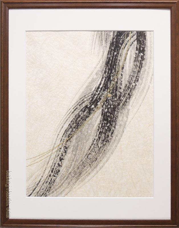絵画(手漉き和紙と墨) 流星 送料無料 【肉筆】【抽象画】【変型特寸】