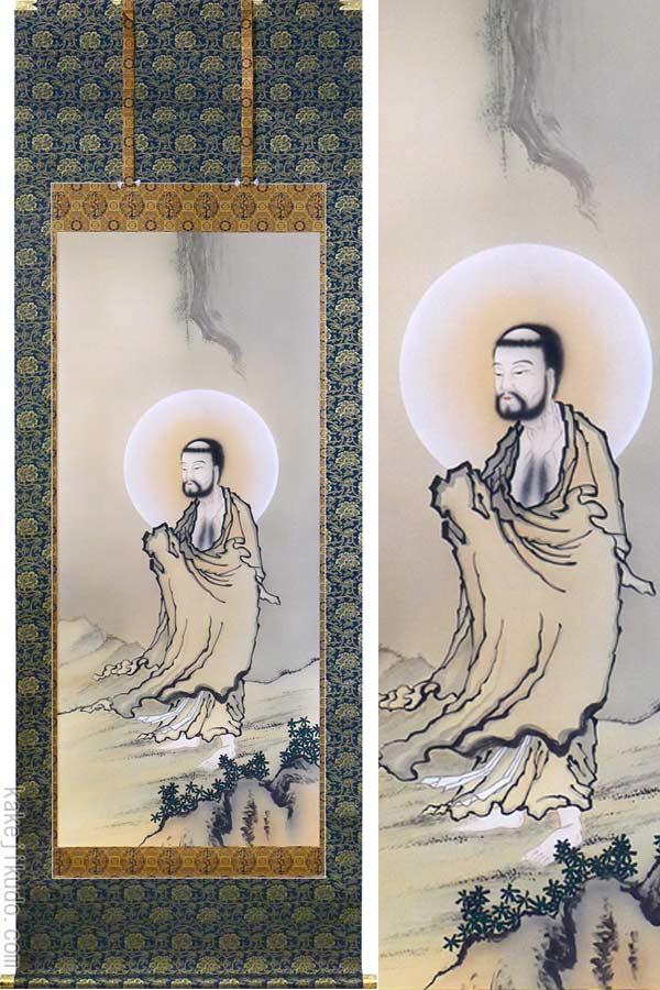 掛け軸釈迦出山図(出口正志)