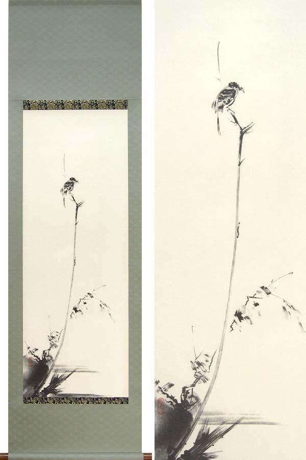 掛け軸 枯木鳴鵙図 (宮本武蔵)(複製掛軸) 送料無料 【掛軸】【半間床】【花鳥画】