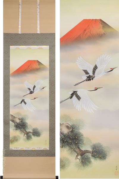 掛け軸 赤富士飛鶴 (山本晃雲) (掛軸小物なし) 送料無料 【掛軸】