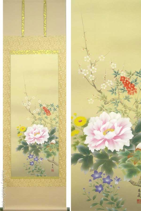 掛け軸 四季花 (松村朱夏) 送料無料 【掛軸】【一間床・半間床】【花鳥画】