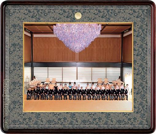 叙勲・褒章記念 写真額 半切 本紫檀材 木地色 送料無料
