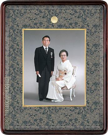 叙勲・褒章記念 写真額 四つ切 本紫檀材 木地色 送料無料