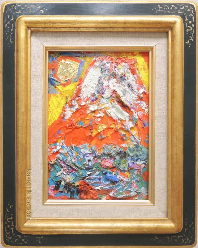 絵画 油絵 赤富士 (安食愼太郎) 送料無料 【肉筆】【油絵】【日本の風景】【サムホール】