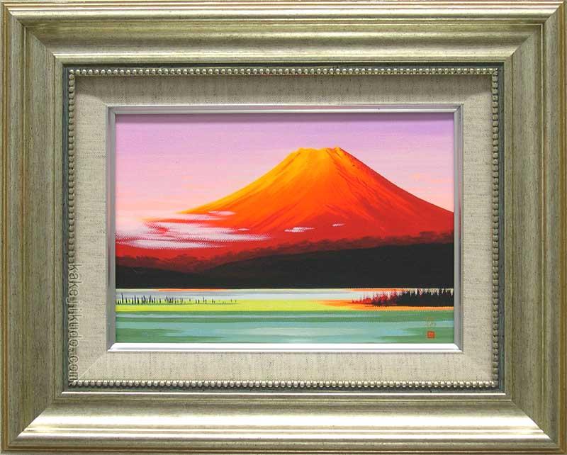 絵画 油絵 赤富士 (梅木愛子) 送料無料 【肉筆】【油絵】【富士】【サムホール】