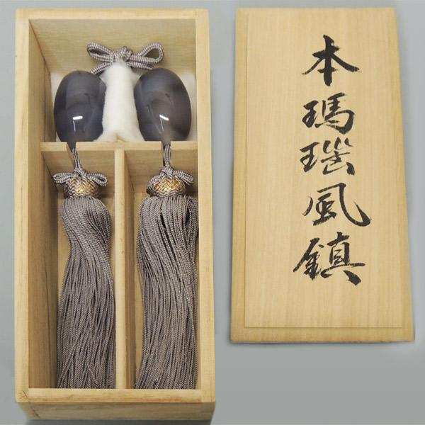掛け軸小物 高級風鎮 本瑪瑙石(めのう)(桐箱入り) 送料無料(掛軸)