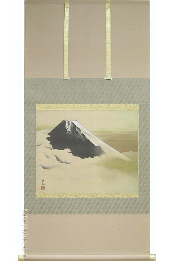 横山大観 掛け軸 富士霊峰 送料無料 【掛軸】【海・山】【一間床】【丈の短い掛軸】【富士】
