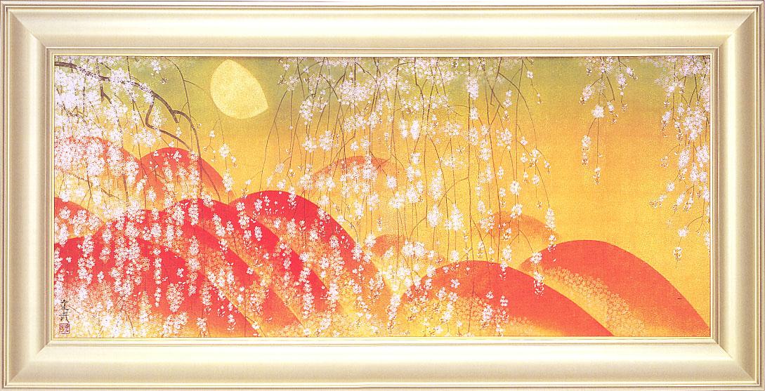 石踊達哉 絵画 しだれ桜 送料無料 【複製】【美術印刷】【巨匠】【横長】