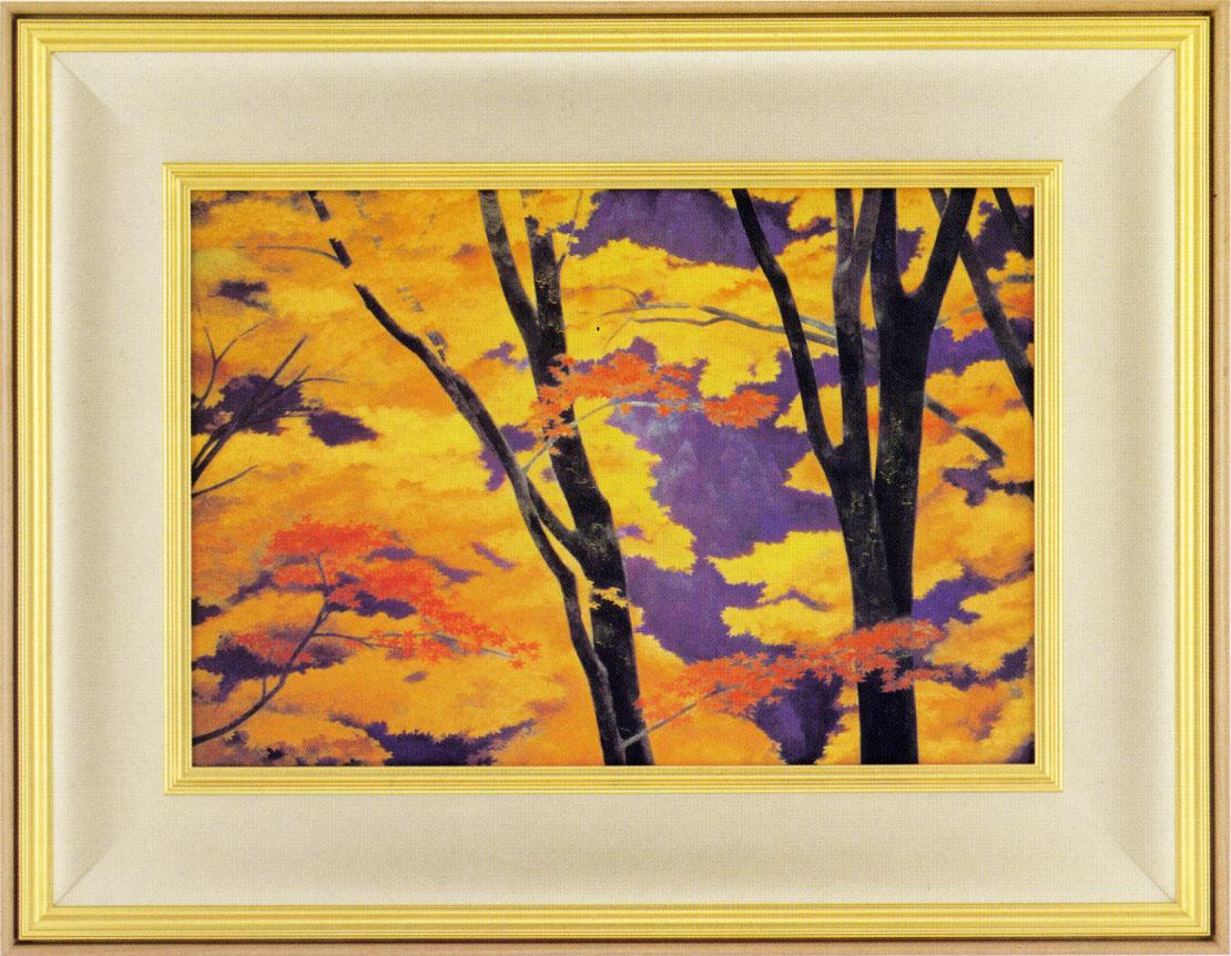 東山魁夷 絵画 照紅葉 送料無料 【複製】【美術印刷】【巨匠】【変型特寸】