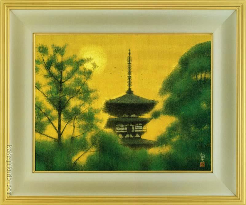 平山郁夫 絵画 木の間の塔 薬師寺 送料無料 【複製】【美術印刷】【巨匠】【変型特寸】