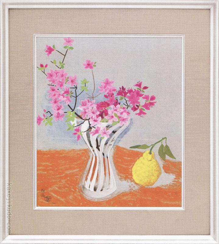 小倉遊亀 絵画 初夏の花 送料無料 【複製】【美術印刷】【巨匠】【変型特寸】