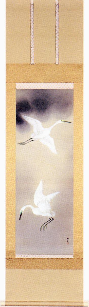 速水御舟 掛け軸 白鷺紫閃  送料無料 【掛軸】【半間床】【花鳥画】
