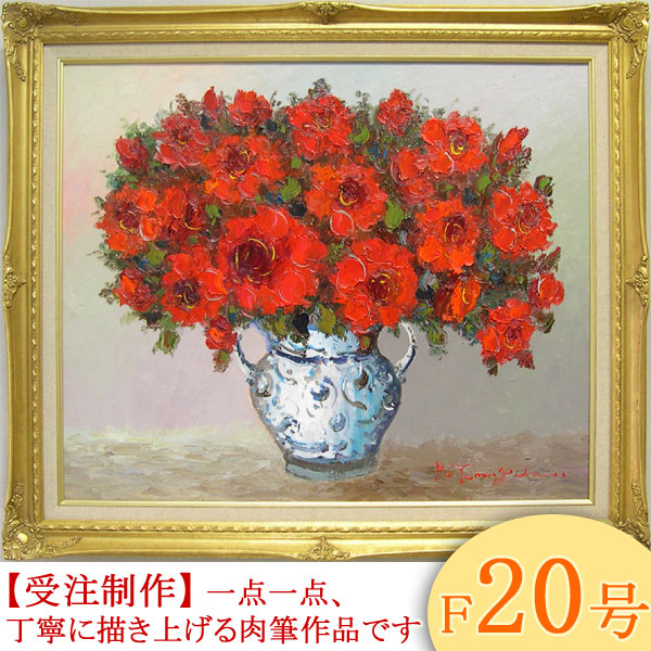 絵画 油絵 バラ F20号 (谷口春彦) 送料無料 【肉筆】【油絵】【花】【大型絵画】