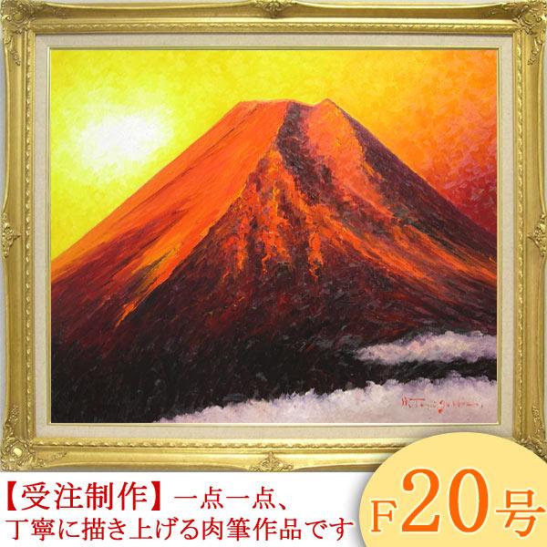 絵画 油絵 赤富士 F20号 (谷口春彦) 送料無料 【肉筆】【油絵】【富士】【大型絵画】