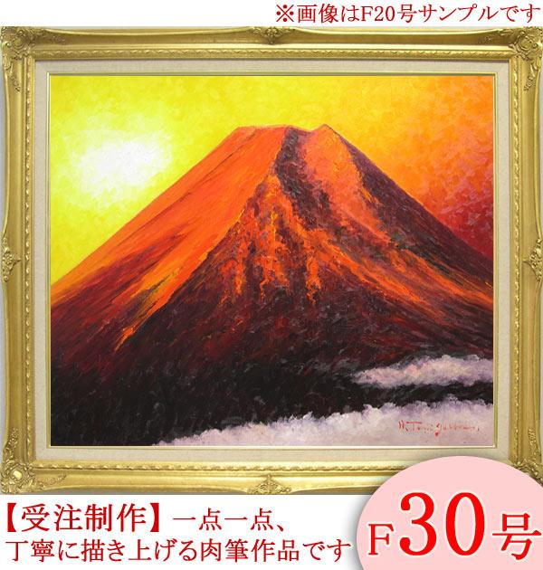 絵画 油絵 赤富士 F30号 (谷口春彦) 送料無料 【肉筆】【油絵】【富士】【大型絵画】