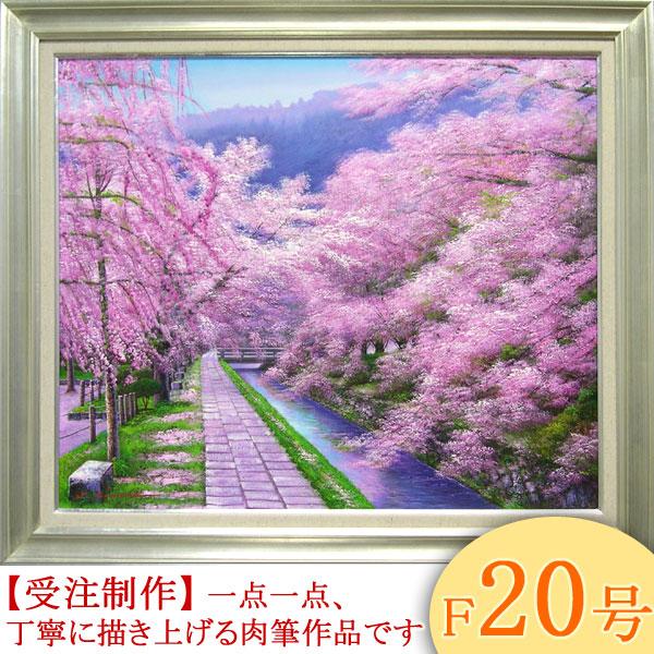 絵画 油絵 哲学の道 F20号 (木村由記夫) 送料無料 【肉筆】【油絵】【日本の風景】【大型絵画】