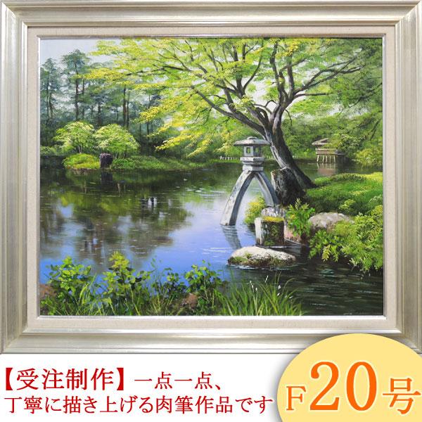 絵画 油絵 兼六園 F20号 (小池三郎) 送料無料 【肉筆】【油絵】【日本の風景】【大型絵画】