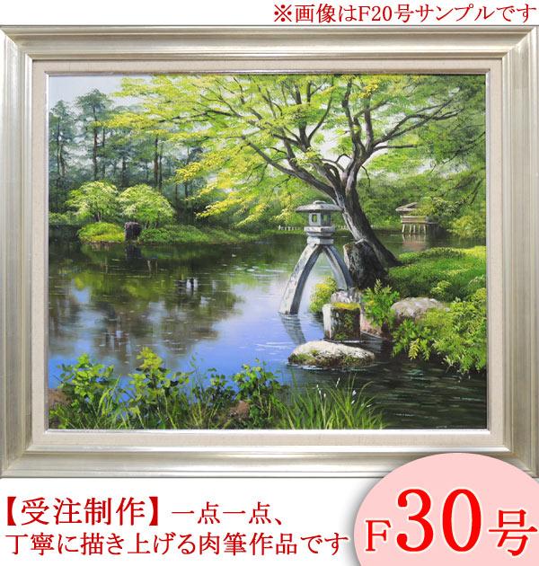 絵画 油絵 兼六園 F30号 (小池三郎) 送料無料 【肉筆】【油絵】【日本の風景】【大型絵画】