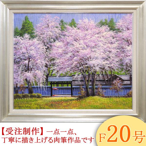 絵画 油絵 角館の桜 F20号 (小池三郎) 送料無料 【肉筆】【油絵】【日本の風景】【大型絵画】