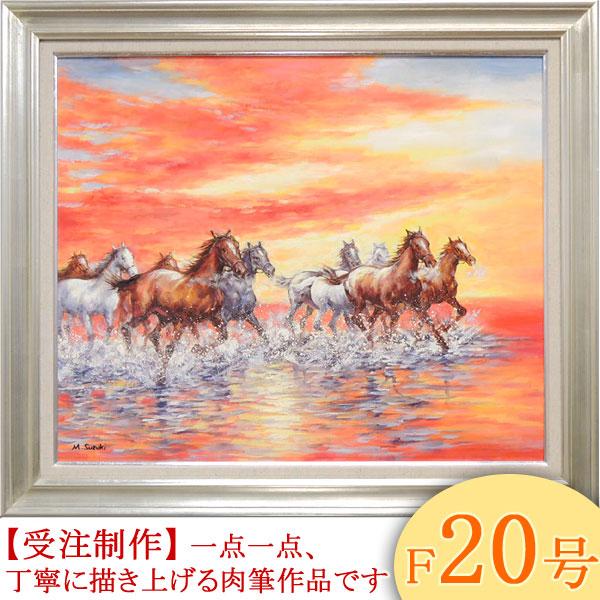 絵画 油絵 駆ける F20号 (鈴木満男) 送料無料 【肉筆】【油絵】【静物・動物画】【大型絵画】