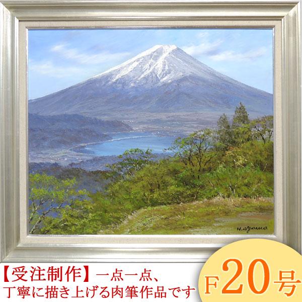 絵画 油絵 富士山眺望 F20号 (小川久雄) 送料無料 【海・山】【肉筆】【油絵】【日本の風景】【富士】【大型絵画】