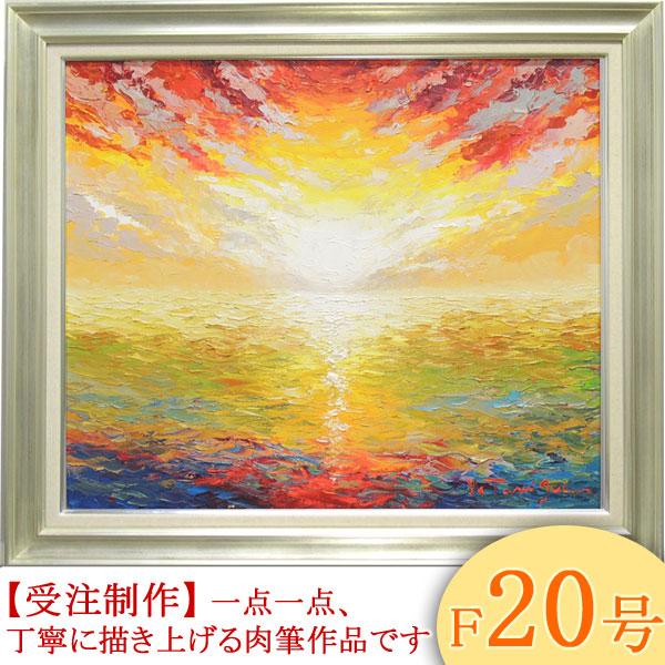 絵画 油絵 日の出 F20号 (谷口春彦) 送料無料 【肉筆】【油絵】【富士】【大型絵画】