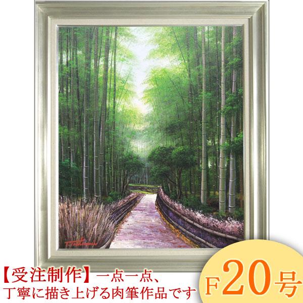 絵画 油絵 竹林 F20号 (堤照男) 送料無料 【肉筆】【油絵】【日本の風景】【大型絵画】