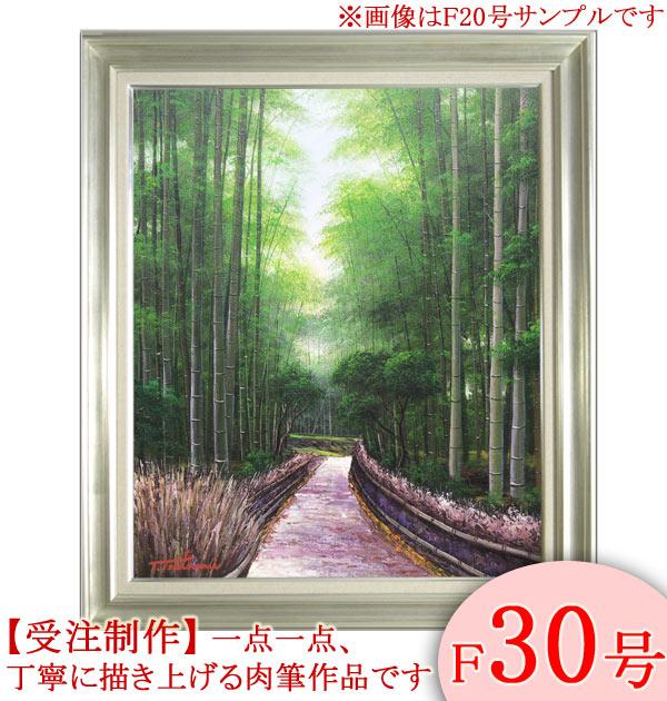 絵画 油絵 竹林 F30号 (堤照男) 送料無料 【肉筆】【油絵】【日本の風景】【大型絵画】