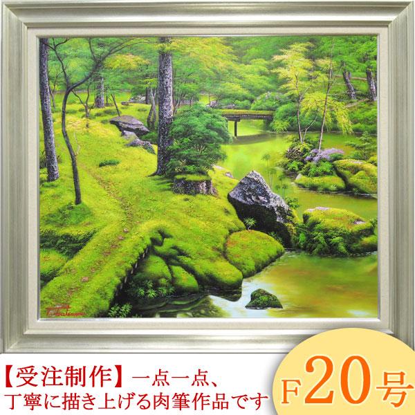 絵画 油絵 苔寺(西芳寺) F20号 (堤照男) 送料無料 【肉筆】【油絵】【日本の風景】【大型絵画】