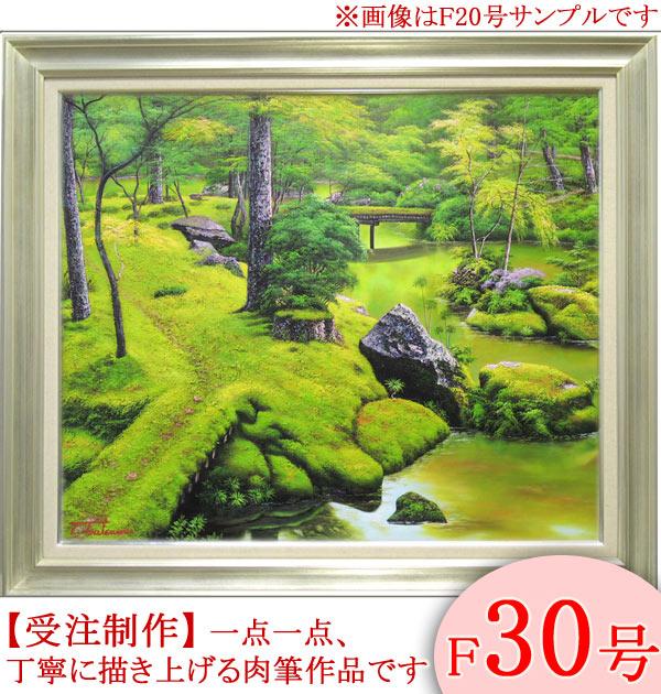 絵画 油絵 苔寺(西芳寺) F30号 (堤照男) 送料無料 【肉筆】【油絵】【日本の風景】【大型絵画】