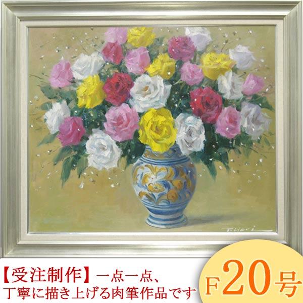 絵画 油絵 ばら  F20号 (堀哲夫) 送料無料 【肉筆】【油絵】【花】【大型絵画】