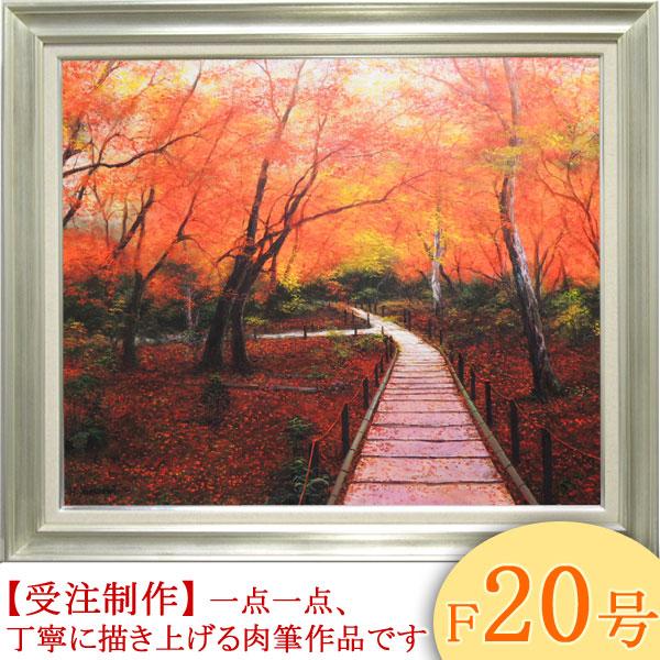 絵画 油絵 宝筐院京都 F20号 (山本裕之) 送料無料 【肉筆】【油絵】【日本の風景】【大型絵画】