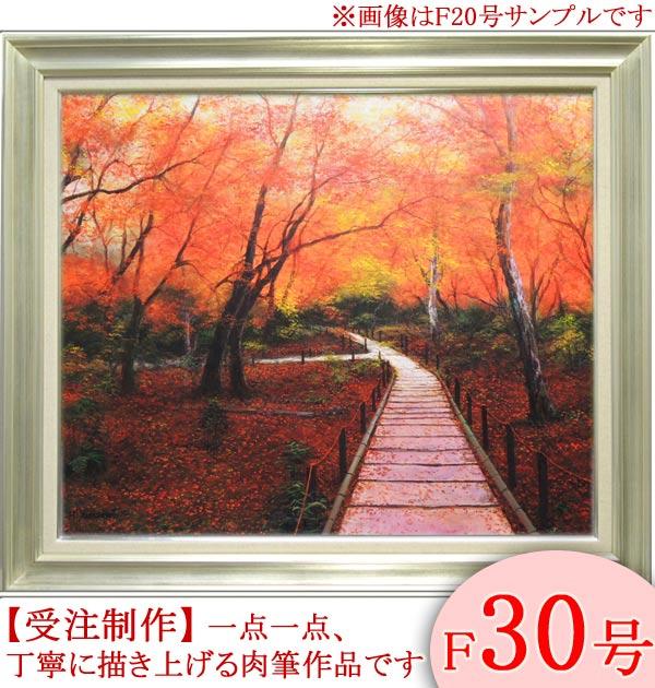 絵画 油絵 宝筐院京都 F30号 (山本裕之) 送料無料 【肉筆】【油絵】【日本の風景】【大型絵画】