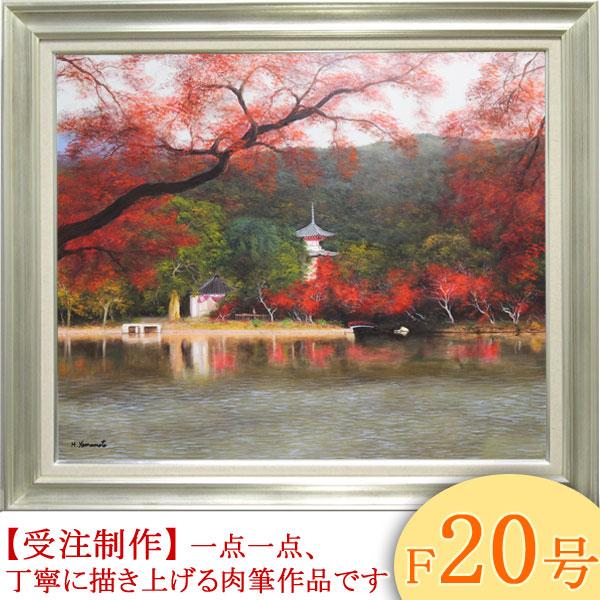 絵画 油絵 大覚寺 F20号 (山本裕之) 送料無料 【肉筆】【油絵】【日本の風景】【大型絵画】