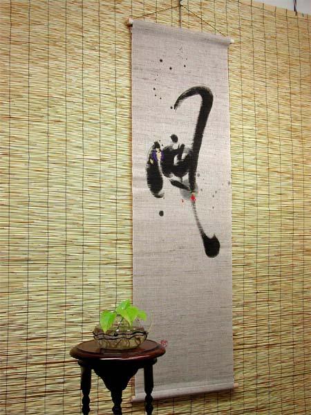 Summer kakejiku tapestry-style hanging scroll