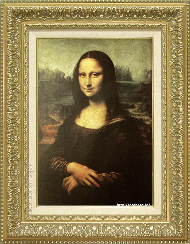 レオナルド・ダ・ヴィンチ 絵画 モナ・リザ M8号 送料無料 【複製】【美術印刷】【世界の名画】【8号】