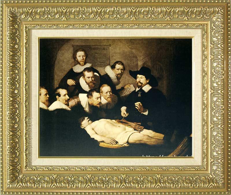 レンブラント 絵画 解剖学講義 F6号 送料無料 【複製】【美術印刷】【世界の名画】【6号】
