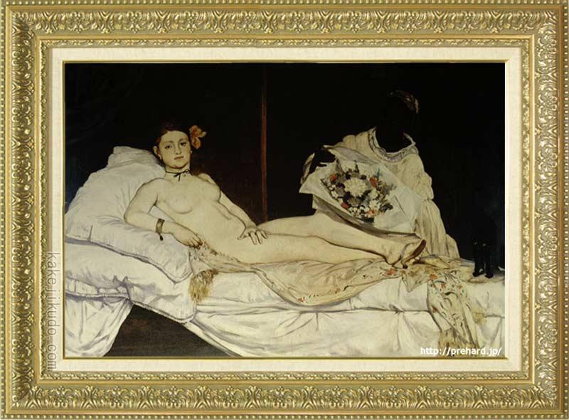 マネ 絵画 オランピア M20A号 送料無料 【複製】【美術印刷】【世界の名画】【大型絵画】