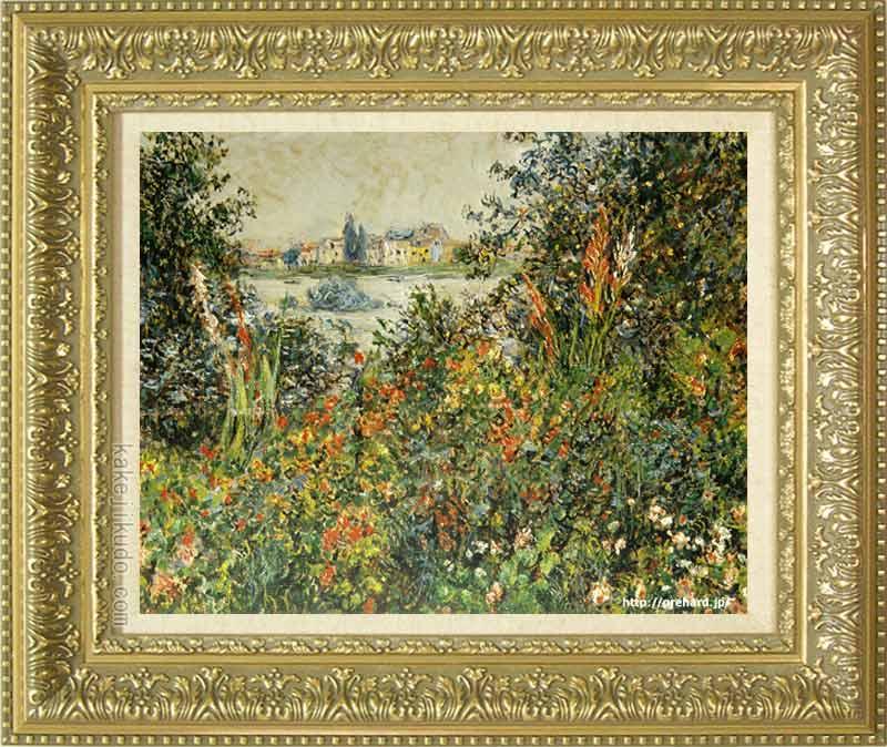 モネ 絵画 ヴェトゥーユの郊外・花 F6号 送料無料 【複製】【美術印刷】【世界の名画】【6号】