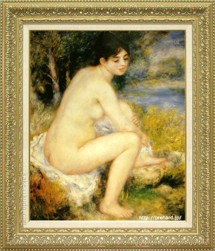 ルノアール 絵画 足を拭う水浴の女 F15号 送料無料 【複製】【美術印刷】【世界の名画】【変型特寸】