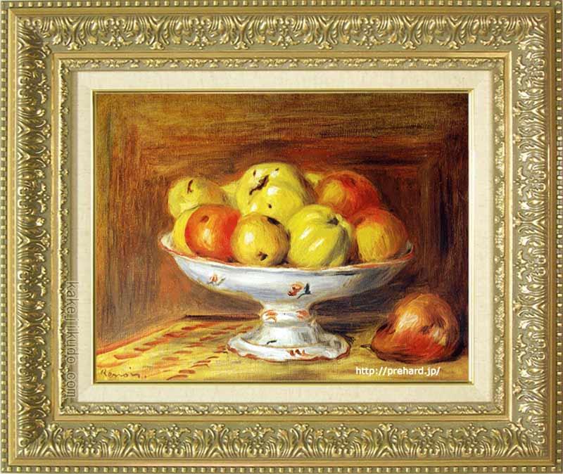 ルノアール 絵画 リンゴ F6号 送料無料 【複製】【美術印刷】【世界の名画】【6号】