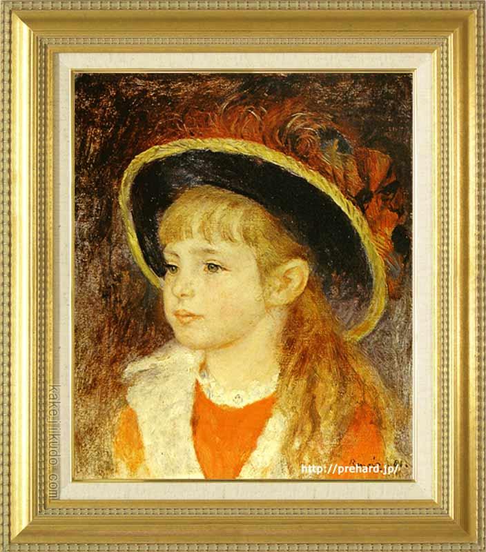 ルノアール 絵画 青い帽子の少女 F8号 送料無料 【複製】【美術印刷】【世界の名画】【8号】