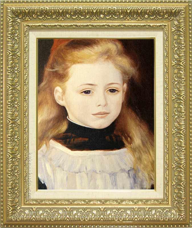 ルノアール 絵画 白いエプロンの少女 F6号 送料無料 【複製】【美術印刷】【世界の名画】【6号】