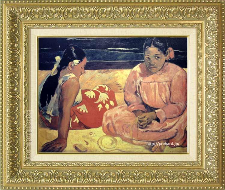 ゴーギャン 絵画 タヒチの女 F6号 送料無料 【複製】【美術印刷】【世界の名画】【6号】