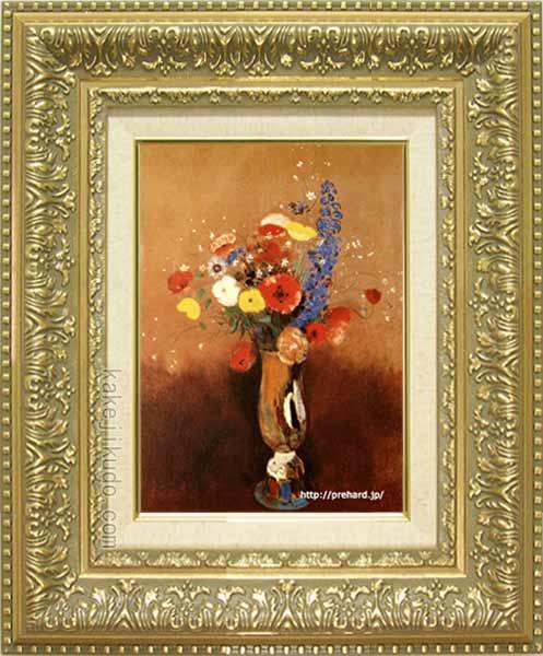 ルドン 絵画 花束 F3号 送料無料 【複製】【美術印刷】【世界の名画】【3・4号】