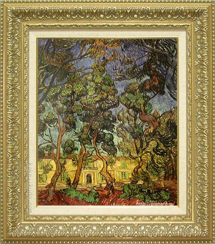 ゴッホ 絵画 サン・レミの病院 F8号 送料無料 【複製】【美術印刷】【世界の名画】【8号】