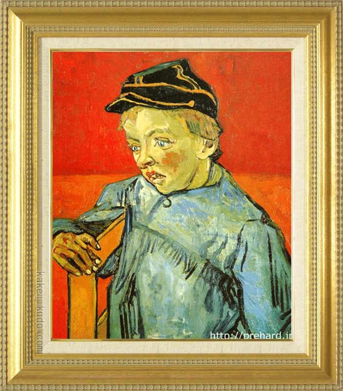 ゴッホ 絵画 カミーユ・ルーラン F8号 送料無料 【複製】【美術印刷】【世界の名画】【8・10号】